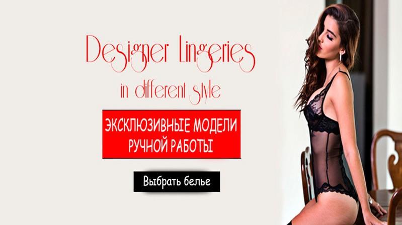Designer banner